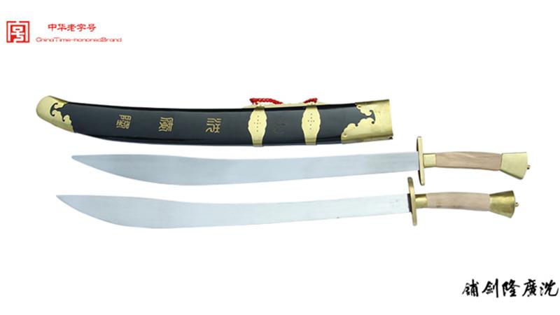 Double Dao Chinese Sword Martial Art Wushu Training Equipment--rsd413