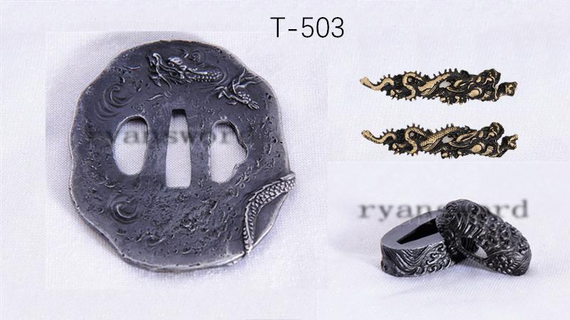 T-503