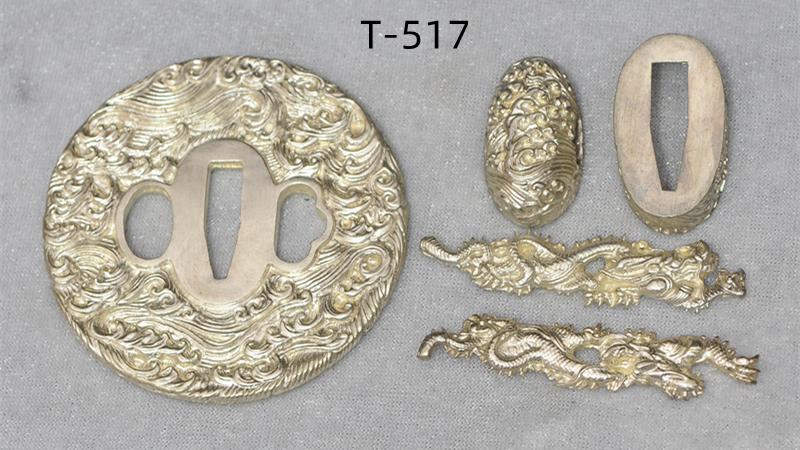 Silver-Plated Brass Tsuba+Fuchi+Kashira+Menuki