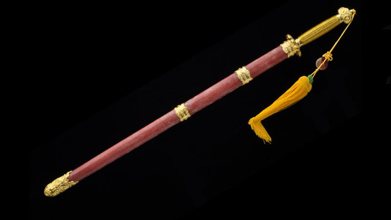 Replica of Emperor Qianlong's Sword--SGL3017