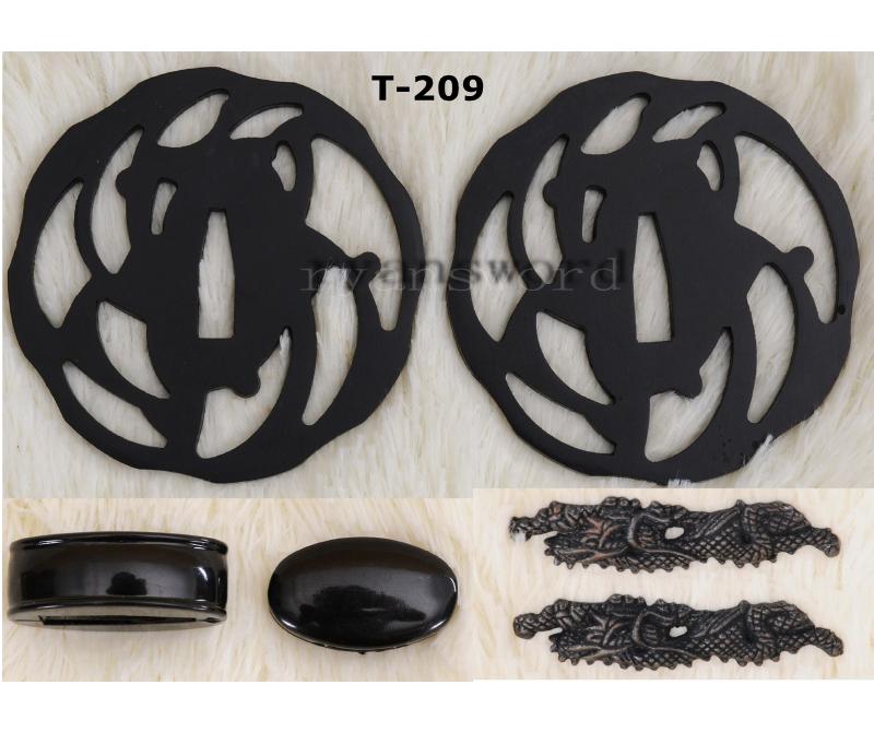 T-209